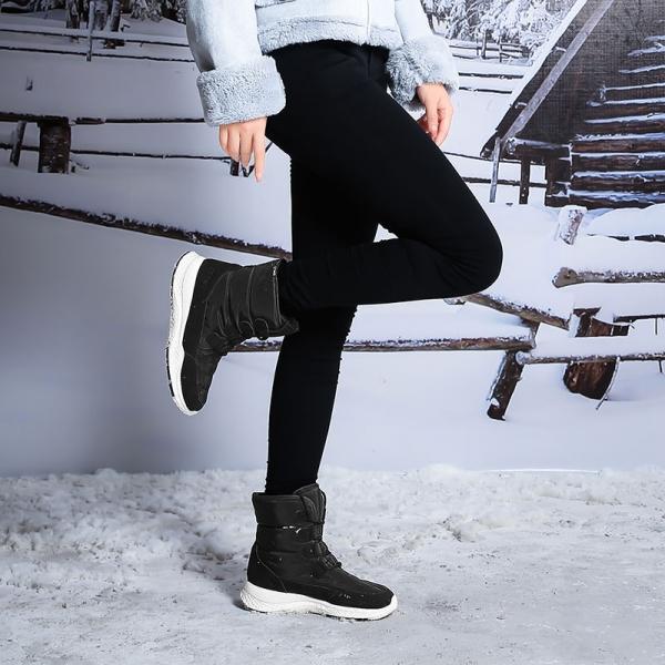 Comfort Winter Boot Schwarz