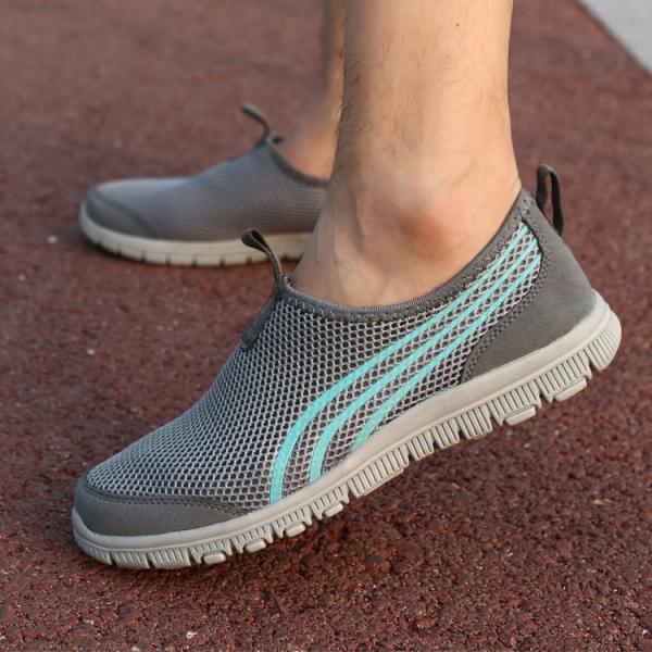 EasySneaker gris foncé